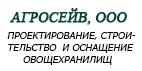 агросейв