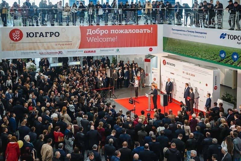 Выставка «ЮГАГРО 2020»
